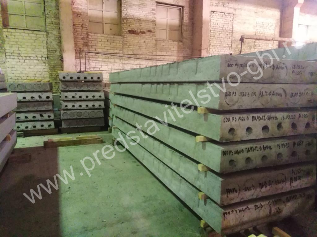 Плиты ПК 220 мм