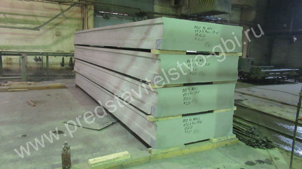 плиты для промышленных объектов
