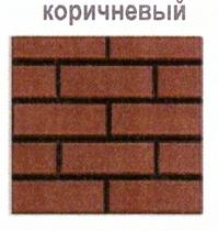 стеновые камни коричневый