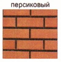 стеновые камни персиковый