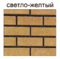 стеновые камни светло желтый