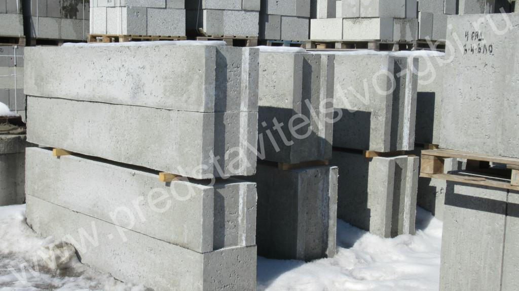 блок стеновой пенополистирол